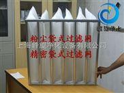 北京中效袋式过滤器