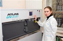 紫外抗老化實驗機進口-ATLAS紫外線老化試驗箱