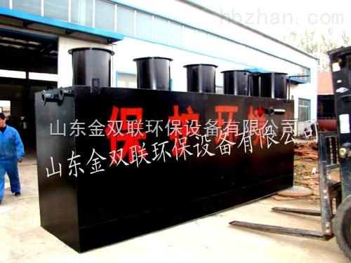 医院一体化污水处理设备直销