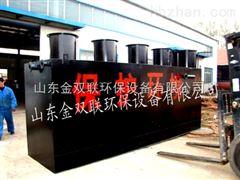 SL医院一体化污水处理设备直销