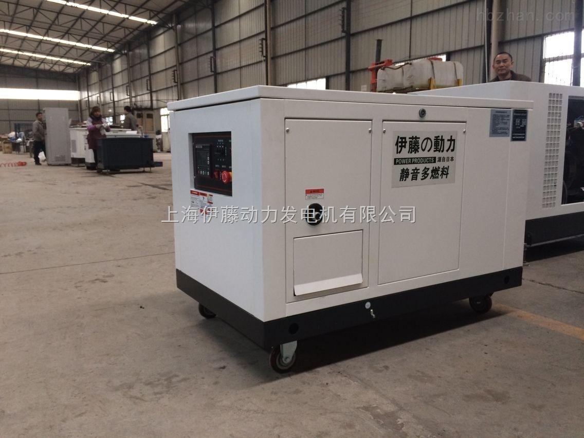 小型便携式汽油发电机380v