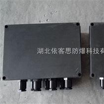 BXJ8050-T36节端子防爆防腐接线箱