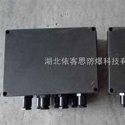挂式防水防尘防腐接线箱