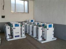 智能型二氧化氯发生器生产厂家常年直销欢迎订购