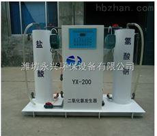 基本型二氧化氯发生器生产厂家常年直销欢迎来电订购