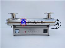 定州淨淼JM-UVC-375自來水處理紫外線殺菌消毒器