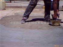 机场跑道破损抢修料,高强度抢修砂浆厂家