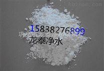 赤峰硅藻土哪有厂家》》硅藻土助滤剂(厂家报价)