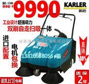 手推式掃地機工業掃地機電動吸塵清掃車學校倉庫地麵灰塵清潔車