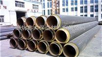 冷熱水管道保溫材料詳細說明