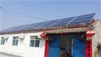家庭分布式太阳能光伏发电