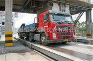 scs180T槽钢电子汽车衡_180吨工字钢汽车电子秤
