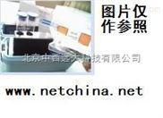 電子式流量開關(傳感器) 型號:NK04-FT10N-G12HDPRQ 庫號:M259468