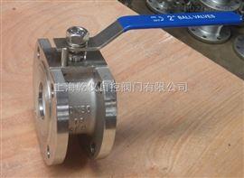 Q71F/Q971F对夹式球阀 电动对夹式球阀