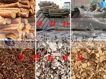 安徽德鑫木材粉碎机二次利用节约能源不是问题