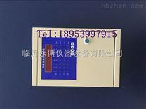 液化氣濃度報警器,河南液化氣檢測儀