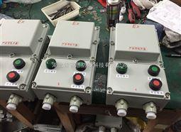 BQC53-40A防爆磁力启动器*