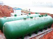 乡村污水处理设备 潍坊三一环保厂家直供