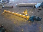 厂家直销煤灰用管式螺旋输送机