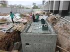 鸡毛掸子日用品厂污水处理设备指导安装