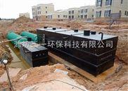 山东妇幼医院污水处理设备