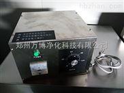 河南内置式臭氧机价位 内置式臭氧发生器