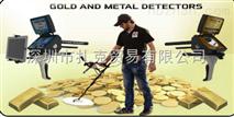 地下金屬探測儀器黃金探測器發現者地下成像儀地下金銀探測器