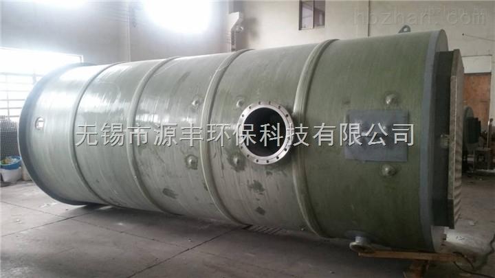 杭州一体化预制泵站厂家