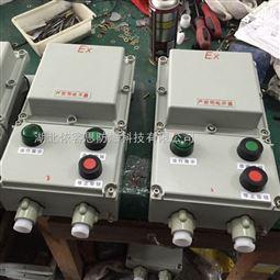 控制5.5KW电机的防爆磁力启动器