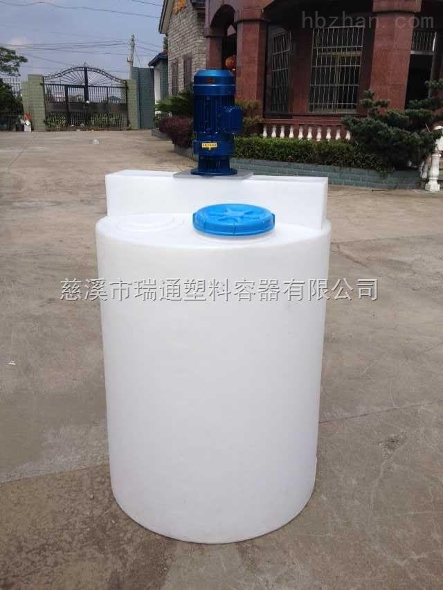 加药箱厂家 塑料搅拌桶价格 pe搅拌罐批发
