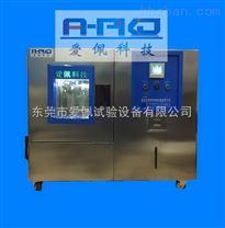 功能zui全麵的高低溫衝擊綜合試驗箱