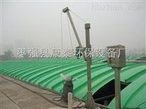 污水站池体加盖除臭(污水池罩 玻璃钢拱形盖板)