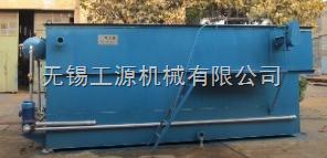 无锡组合气浮机
