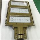 温州LED防爆马路灯