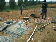 滄州醫院汙水處理裝置betway必威手機版官網