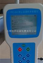 PC-6A粉塵濃度檢測儀