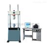 鑫光PWS- E1000电液伺服动静万能试验机(广州分析测试及实验室设备技术研讨会)