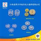 【批量供应】塑料花环填料 CPVC PP PVC泰勒花环 梅花环
