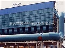 河北名气厂家生产管极式静电除尘器去昊科环保信誉至上不错的选择
