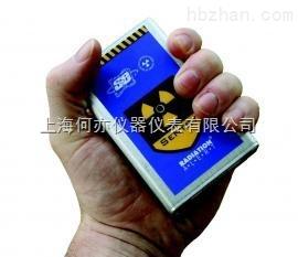 Sentry EC 个人辐射剂量报警仪