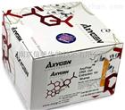 大鼠芳香烃受体核转位子2(ARNT2)elisa试剂盒