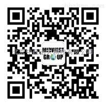 便攜式微電腦粉塵儀 型號:BD27-CCD1000-FB 庫號:M404685