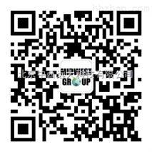 便携式微电脑粉尘仪 型号:BD27-CCD1000-FB 库号:M404685