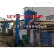 矿山布袋除尘器专业生产厂家