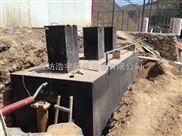 城镇屠宰养殖厂污水处理设备