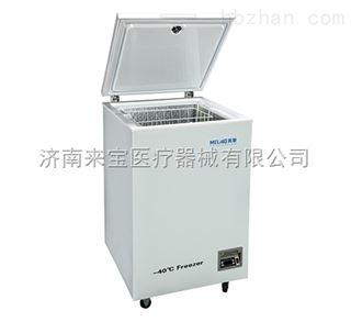 中科美菱低温冰箱 DW-FW110