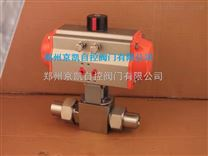 氣動高壓焊接球閥Q621N