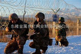 边境铁丝网防护