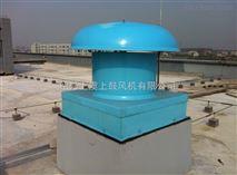 DWT-300轴流式屋顶风机