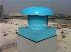 DWT-I-10-6P-5.5KW玻璃鋼屋頂軸流排風機